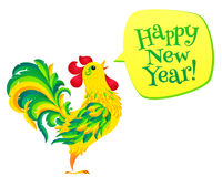 Happy New Year - vector cartoon style speech bubble with green holiday rooster. Chinese symbol of 2017 new year.  Royalty Free Stock Photo