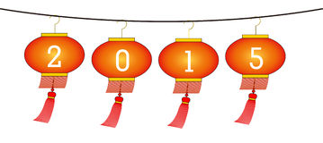 new year lantern. Vector year 2015 with chinese traditional lantern Stock Photos