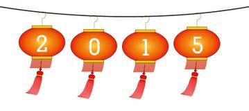 new year lantern Stock Photos
