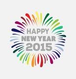 Happy new year 2015 vector Stock Photo