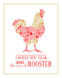 Happy New Year vector greeting card with rooster Stock Image