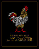 Happy New Year vector greeting card with rooster Stock Images