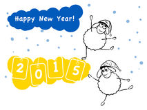 Happy new year!. Vector illustration, Happy new year Royalty Free Stock Image