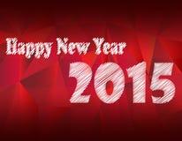Happy new year 2015. Vector illustration vector illustration