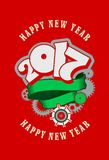 Happy new year 2017. Vector illustration Christmas card with the number of years entwined banner and rotating mechanical parts Royalty Free Stock Photography