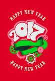 Happy new year 2017. Vector illustration Christmas card with the number of years entwined banner and rotating mechanical parts Stock Photos