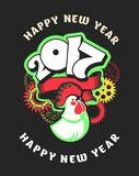 Happy new year. Vector illustration of Christmas, the number and sign of the rooster around the rotating mechanical parts Royalty Free Stock Photos