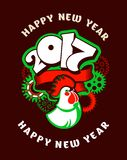 Happy new year. Vector illustration of Christmas, the number and sign of the rooster around the rotating mechanical parts Royalty Free Stock Images