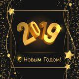 Happy New Year 2019. 2019 Happy New Year, vector illustration. 3d figures 2019. Golden glitter, confetti, sparkles and stars. Dark background. Design concept for royalty free illustration
