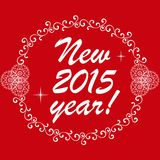 Happy New Year.  Vector Illustration Royalty Free Stock Photography