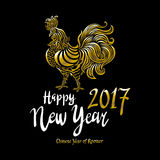 Happy New Year 2017. Vector, year of roster Royalty Free Stock Photo
