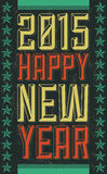 2015 happy new year - vintage industrial style Royalty Free Stock Images
