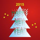 Happy New Year 2015. Wishes for the New Year 2015 - Christmas tree Stock Image