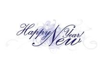 Happy new Year. Wishes Illustration Royalty Free Stock Photo