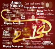 2014 happy new year. Happy new year 2014 words in many languages and merry christmas vector illustration
