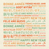 Happy new year from the world. Different languages celebration card Royalty Free Stock Image
