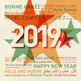 2019 Happy new year from the world. 2019 Happy new year vintage card from the world in different languages royalty free illustration