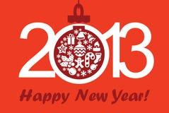 Happy New Year and xmas. Vector color Happy New Year and xmas greeting card Royalty Free Stock Photos