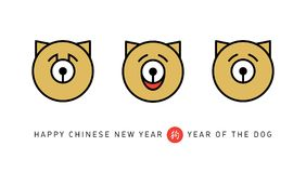 Happy New Year, 2018 the year of the Dog. Chinese new year 2018. Posters with hieroglyph Translation: year of the Dog. Vector illustration with a stylized Royalty Free Stock Image