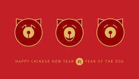 Happy New Year, 2018 the year of the Dog. Chinese new year 2018. Posters with hieroglyph Translation: year of the Dog. Vector illustration with a stylized Stock Photo