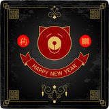 Happy New Year, 2018 the year of the Dog. Chinese new year 2018. Posters with hieroglyph Translation: year of the Dog. Vector illustration with a stylized dog Royalty Free Stock Image
