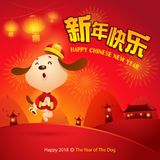 Happy New Year! The year of the dog. Chinese New Year 2018. Translation : Happy New Year. Royalty Free Stock Photography