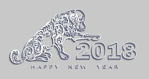 Happy new year 2018, the year of the dog.Vector white paper. Design elements for holiday cards. Happy new year 2018, the year of the dog.3d effect Vector white royalty free illustration