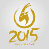 Happy New Year 2015, year of the goat. Vector icon illustration Royalty Free Stock Photo