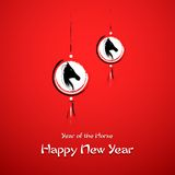 Happy New Year 2014 - Year of the Horse. Illustration of Happy New Year 2014 - Year of the Horse Stock Images