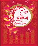 Happy new year 2014! Year of horse. Happy new year 2014! Year of horse,  illustration Royalty Free Stock Photography