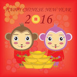 Happy New Year! The year of the monkey. Poster design royalty free illustration