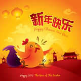 Happy New Year! The year of the rooster. Chinese New Year 2017. Happy Chinese New Year greeting card design. Translation : title Happy New Year Royalty Free Stock Image
