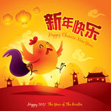 Happy New Year! The year of the rooster. Chinese New Year 2017. Happy Chinese New Year greeting card design. Translation : title Happy New Year Royalty Free Stock Photos