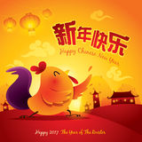 Happy New Year! The year of the rooster. Chinese New Year 2017. Happy Chinese New Year greeting card design. Translation : title Happy New Year Stock Images