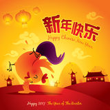 Happy New Year! The year of the rooster. Chinese New Year 2017. Happy Chinese New Year greeting card design. Translation : title Happy New Year Stock Photos