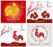 Happy New Year 2017 year of rooster collection Royalty Free Stock Images