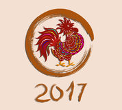 Happy New Year 2017 year of rooster. Vector Stock Images