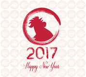 Happy New Year 2017 year of rooster. Vector Royalty Free Stock Image