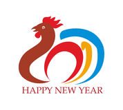 Happy New Year 2017 year of rooster. Vector Royalty Free Stock Images