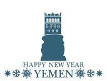 Happy New Year Yemen Royalty Free Stock Images