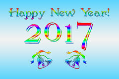 Happy New YearNew Year 2017. It is a illustration devoted to New Year 2017 Stock Images