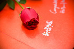 Happy newly wed in chinese characters Stock Photos