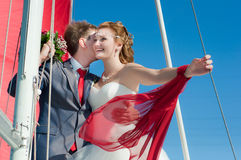 Happy newlyweds on walk Royalty Free Stock Photography
