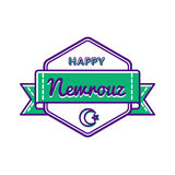 Happy Nowruz Day greeting emblem Stock Photography