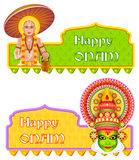 Happy Onam background Royalty Free Stock Photos