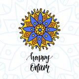 Happy Onam vector illustration. Holiday Modern calligraphy with mandala art Stock Image