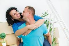 Happy pair Royalty Free Stock Image