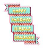 Happy Pandava Nirjala Ekadashi greeting emblem Stock Photos