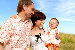 Happy parents Stock Photos