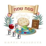 Happy Passover Jewish Holiday Pesach plate Matzah decoration vintage floral frame Spring Israel vector stock illustration